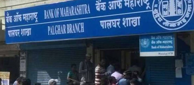 Bank Of Maharashtra Admit Card