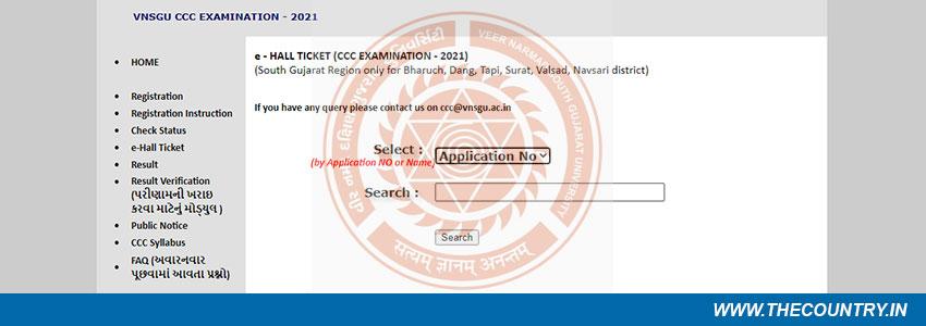 How to download VNSGU Hall Ticket